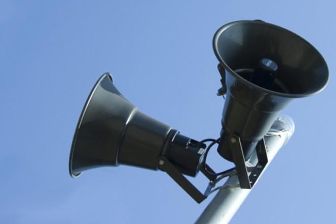 Системы трансляции и оповещения