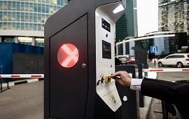 Автоматические платные парковки